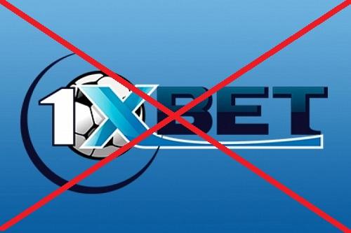 Как удалить или заблокировать счет в 1XBET. Как закрыть игровой аккаунт в БК 1XBET?