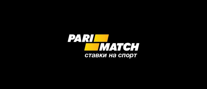 Пари Матч (Pari Match). Обзор букмекера. Отзывы. Регистрация.