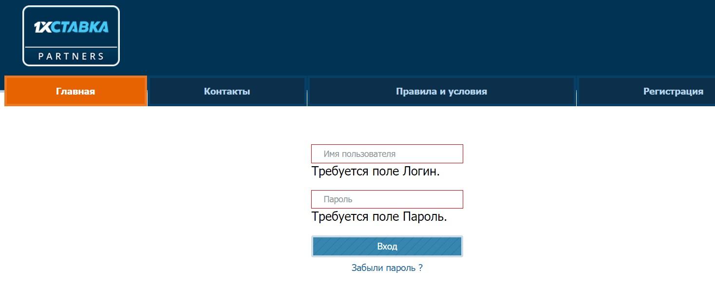 bwin россия