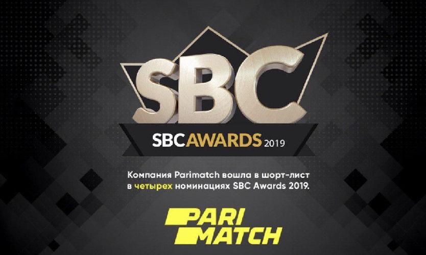Париматч участвует в 4 номинациях SBC AWARDS 2019
