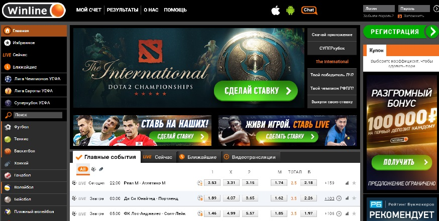 https www favorit com ua ru bets