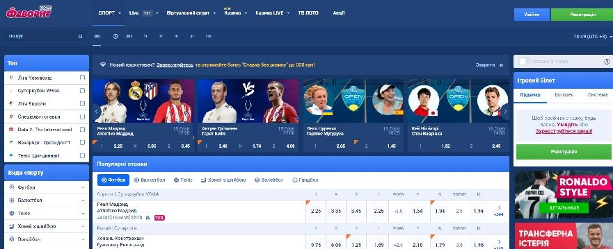 Фаворит спорт национальная лотерея [PUNIQRANDLINE-(au-dating-names.txt) 66