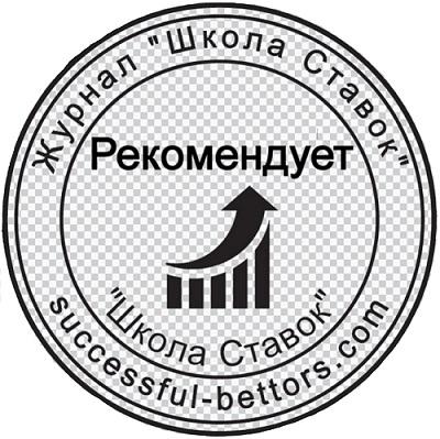 Париматч - рекомендуемый букмекер